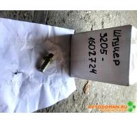 Штуцер ГЦС под шланг ПАЗ 3205-1602724