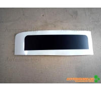 Лента клейкая под бензобак ПАЗ 3205-5402197-01