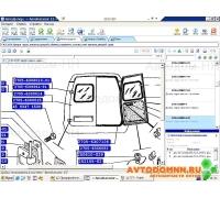 Дверь фургона задняя правая с окном (новые двери + новые петли) Бизнес ГАЗ-2705 2705-6300014-10 ОАО ГАЗ