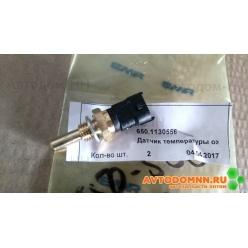 Датчик температуры охл. жидкости ПАЗ Вектор Next 650-1130556/0281002209