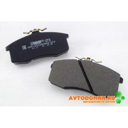 Колодки тормозные Ока-1111 Эконом б/асб 1111-3501080-03 (ТИИР-273) передние ТИИР