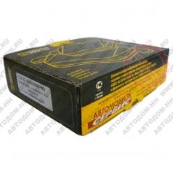 Колодки тормозные ВАЗ-2121 Нива Комфорт б/асб с противошумной мастикой 2121-3501090-60 (...