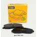 Колодки тормозные Газель-Next A21R23.3501171 ТР.А-113 передние ТИИР