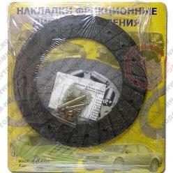 Комплект накладок сцепления ВАЗ-2106 в ориг. упаковке 2106-1601138-02 сверленая ТИИР
