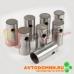 Толкатели клапана двигатель ЗМЗ-402,V8, УМЗ-417, 420, 421 к-т 8 шт. 21-3906614 ЗМЗ