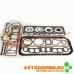 Прокладки для капитального ремонта двигателя двигатель ЗМЗ-402, 4021, 4025, 4026, 4021 авт. УАЗ 402.3906022 ЗМЗ