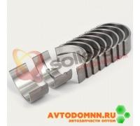 Комплект коренных вкладышей (СТ) 406-1000102-200 ЗМЗ