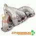 Коллектор выпускной двигатель ЗМЗ-40522, 40524 4062.1008025-51 ЗМЗ