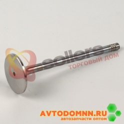 Клапан впускной 514.1007010-21 ЗМЗ