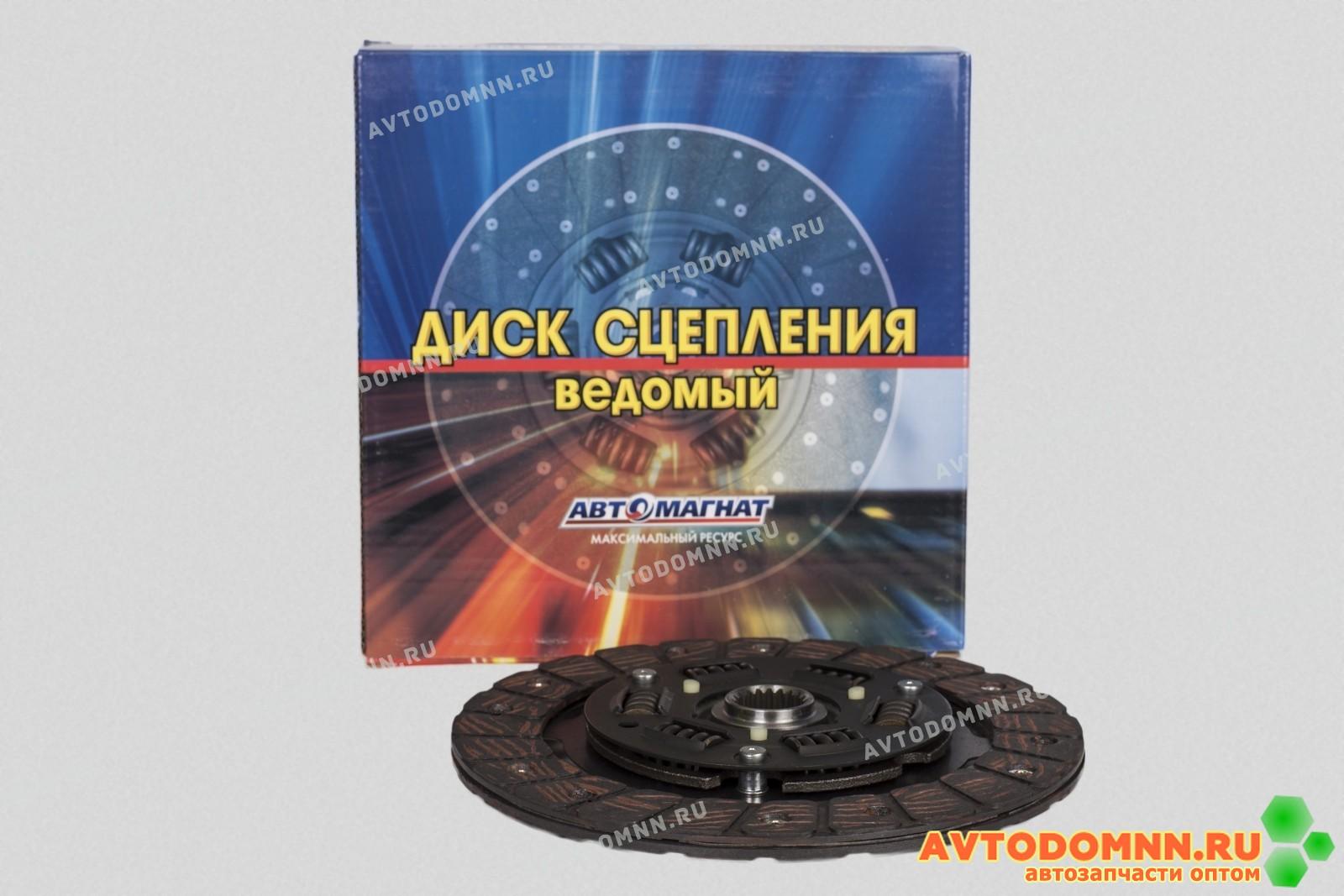 2108-1601130 диск сцепления ведомый ВАЗ 2108-21099, 2113-2115