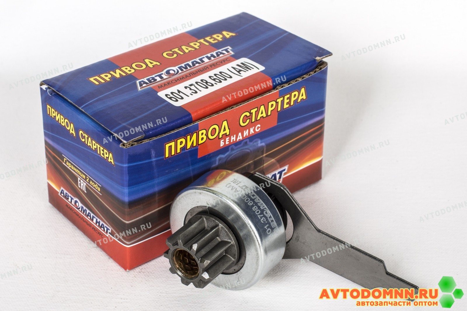 601.3708.600 привод Г, УАЗ с двигателем ЗМЗ 405, 406, 409, для стартера 6012.3708 (XH-023)
