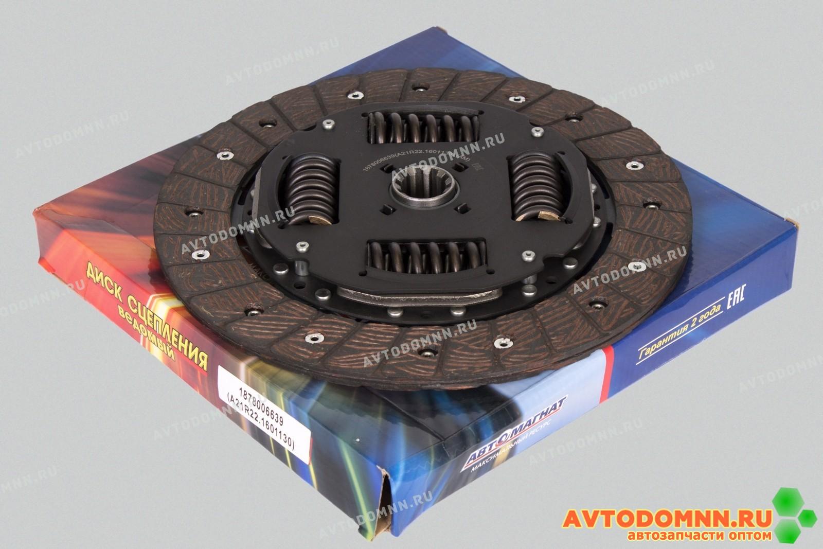 А21R22.1601130 диск сцепления ведомый ГАЗель Next 280VTB дв.CUMMINS ISF 2.8 ЕВРО-4 КПП н/о (КПП-330 Н-м) (аналог ZF)