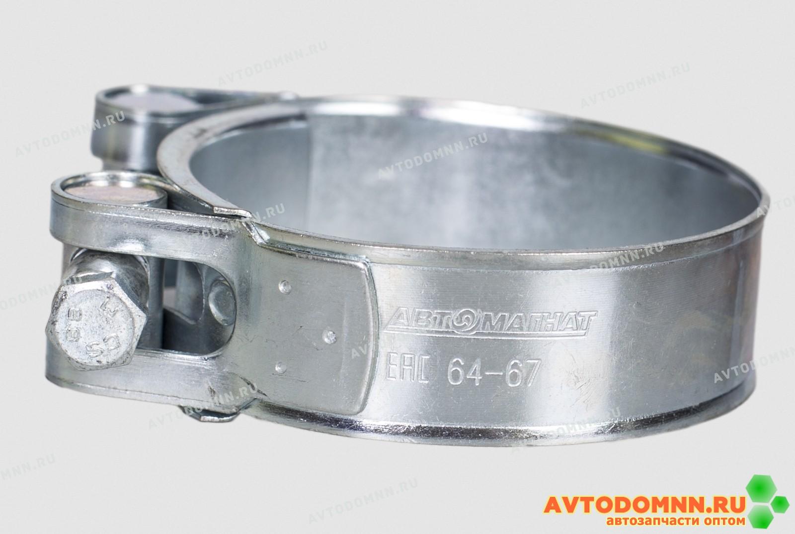 D64-67 хомут стяжной d-64-67, ширина 22 мм, W1 оцинк. металл
