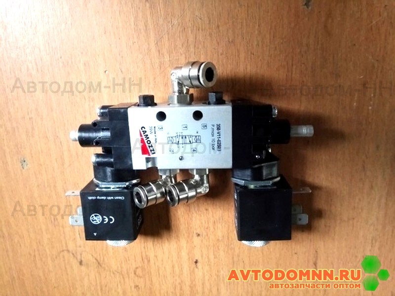 358-V11-02S03-RU03 клапан механизма открывания двери 12 В (в сб.)